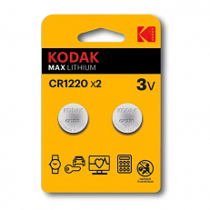 CR1220 Batteries, pack of two